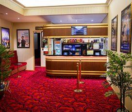 Deluxe Cinemas