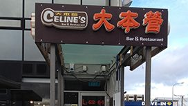 Celine's Bar & Restaurant