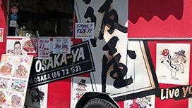 Mobile Osaka – Ya