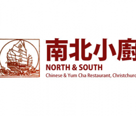 North & South Gourmet