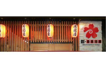 Sakura Japanese Cuisine