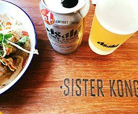 Sister Kong